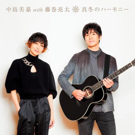Mafuyu No Harmony (Winter Lovers Mix) 專輯封面