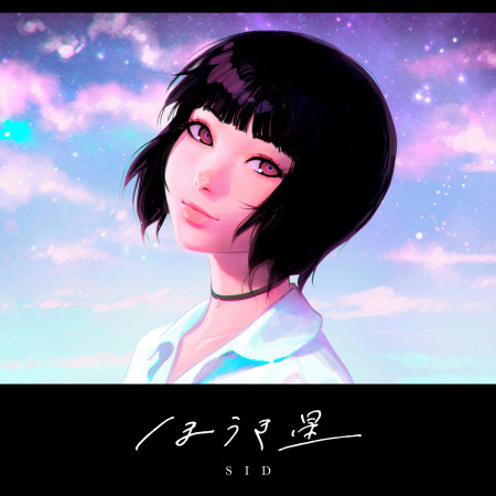 Comet 專輯封面