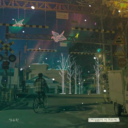 Winter Again 專輯封面