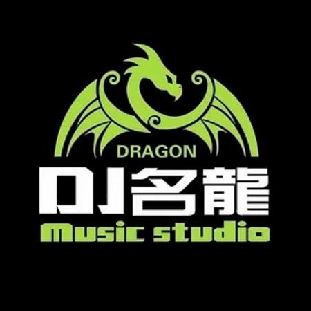 辭九門回憶(DJ版) 專輯封面