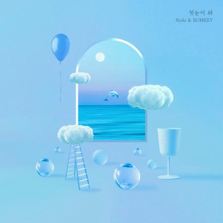 First Snow 專輯封面