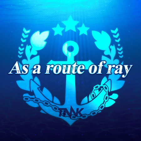 As a route of ray 專輯封面