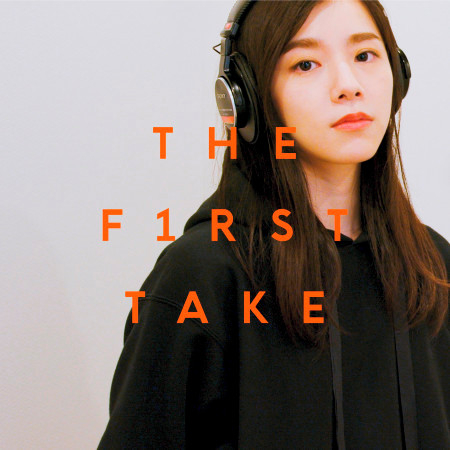 inside you - From THE FIRST TAKE 專輯封面