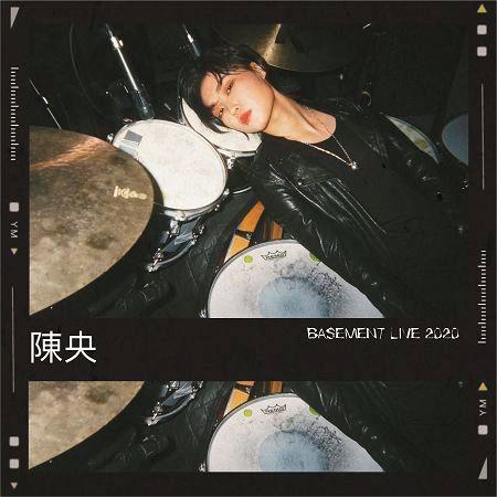 Basement Live 2020 專輯封面