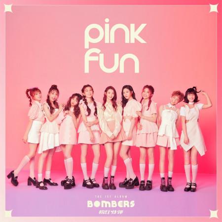 粉紅炸彈 專輯封面