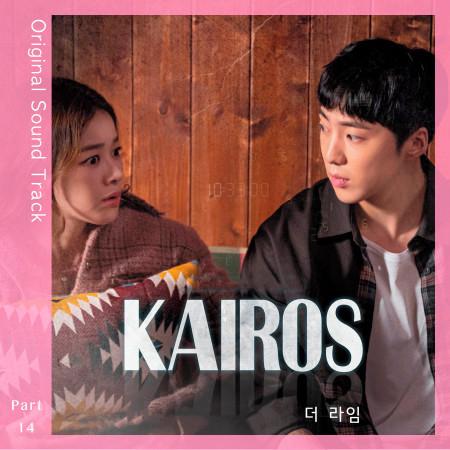 Kairos (Original Television Soundtrack, Pt. 14) 專輯封面