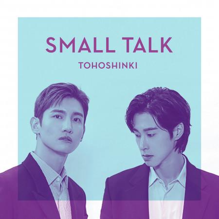 Small Talk 專輯封面