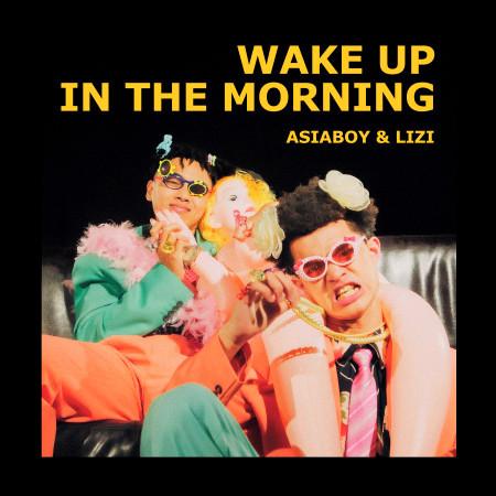 早上起床 專輯封面