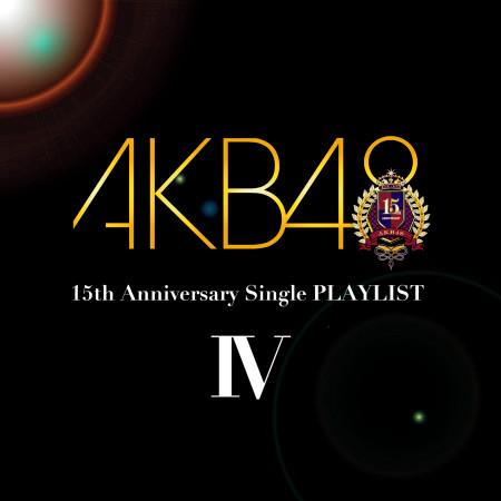 AKB48 15th Anniversary Single PLAYLIST Ⅳ 專輯封面
