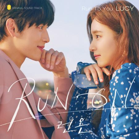 Run To You (Run On OST Part.1) 專輯封面