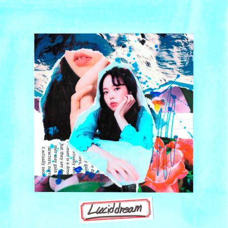 Lucid Dream 專輯封面
