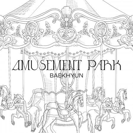 遊樂園 (Amusement Park) 專輯封面