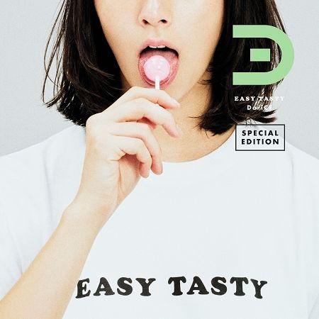 EASY TASTY -Special Edition- 專輯封面