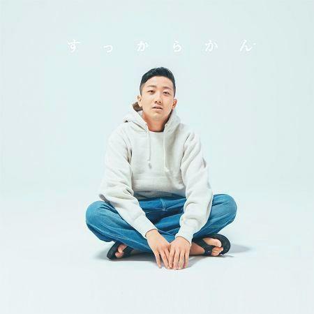 自我放空 專輯封面