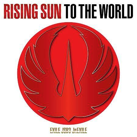 RISING SUN TO THE WORLD 專輯封面