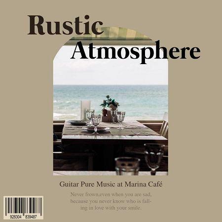 療癒首爾:濱海咖啡廳的吉他純音樂 (Rustic atmosphere:Guitar Pure Music at Marina Café) 專輯封面