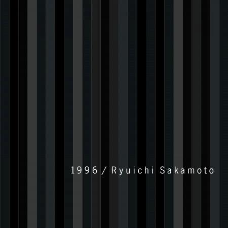 1996 專輯封面
