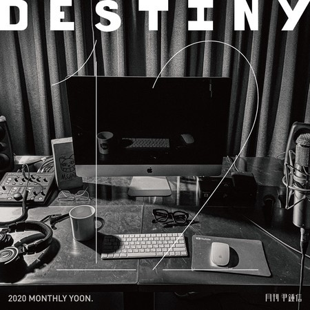 Destiny (Monthly Project 2020 December Yoon Jong Shin) 專輯封面