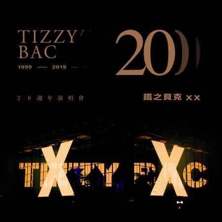 Tizzy Bac 20週年演唱會「鐵之貝克 XX」 專輯封面
