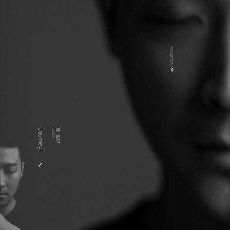 Journey 專輯封面