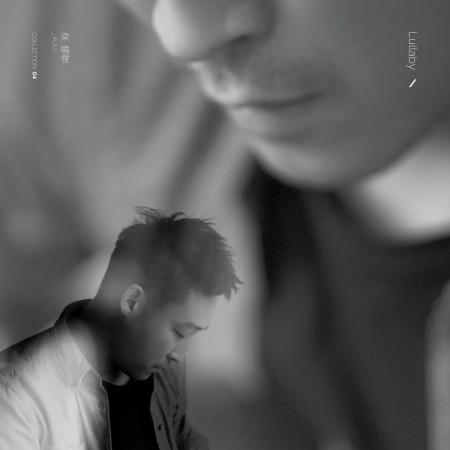 Lullaby 專輯封面
