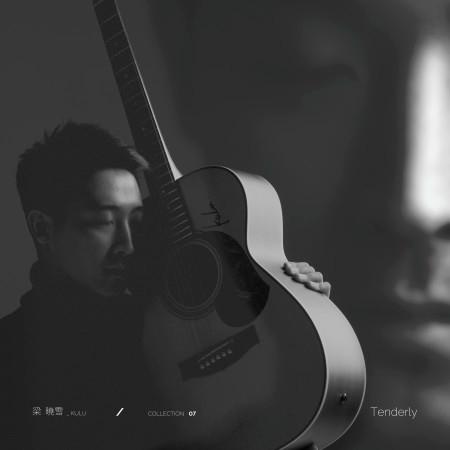 Tenderly 專輯封面