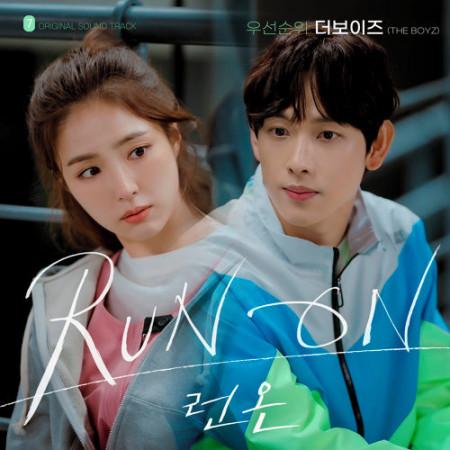 Priority (Run On OST Part.7) 專輯封面