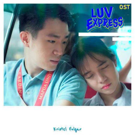 Luv Express (Original Web Drama Soundtrack) 專輯封面