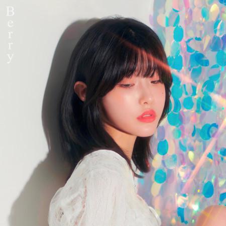 Step 專輯封面