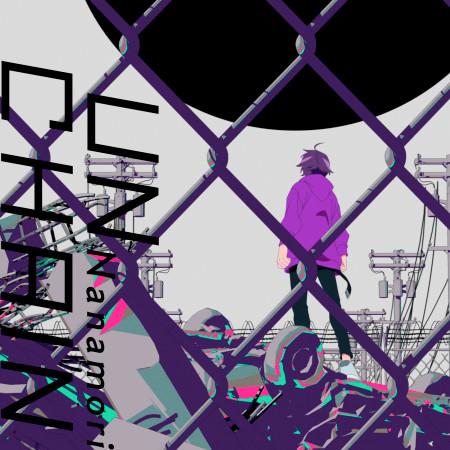 Unchain 專輯封面