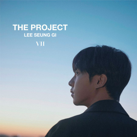 The Project 專輯封面