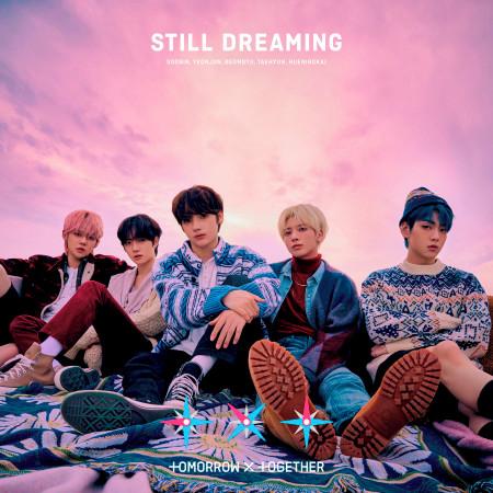 STILL DREAMING 專輯封面
