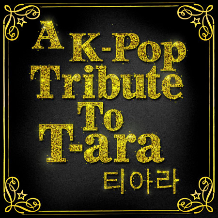 A K-Pop Tribute to T-ara (티아라) 專輯封面
