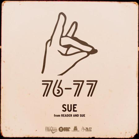 76-77 - EP 專輯封面
