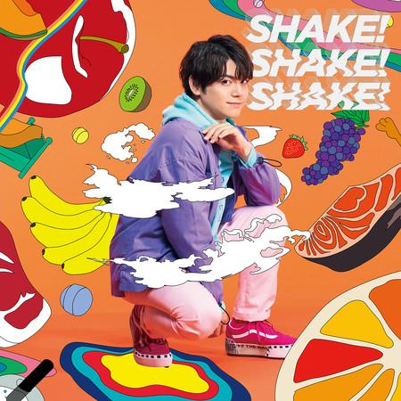 SHAKE! SHAKE! SHAKE! 專輯封面
