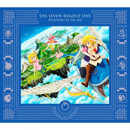 Gekijyoban The Seven Deadly Sins Tenkuuno Torawarebito (Original Sound Track) 專輯封面