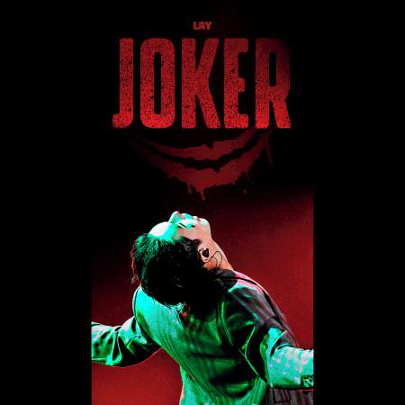 Joker 專輯封面