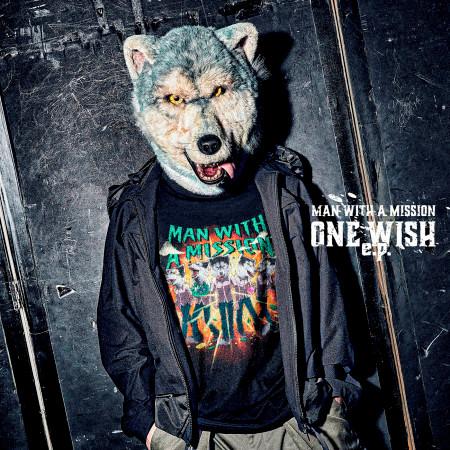 ONE WISH e.p. 專輯封面