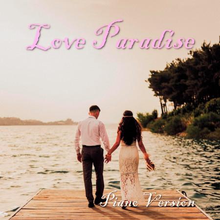 Love Paradise 專輯封面