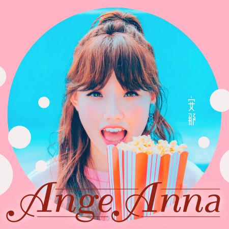 Ange Anna 專輯封面