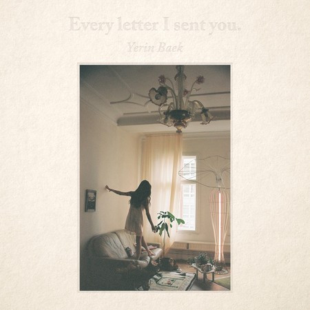 Every letter I sent you. 專輯封面