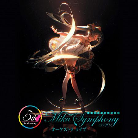 Hatsune Miku Symphony: Miku Symphony 2020 Orchestra Live 專輯封面