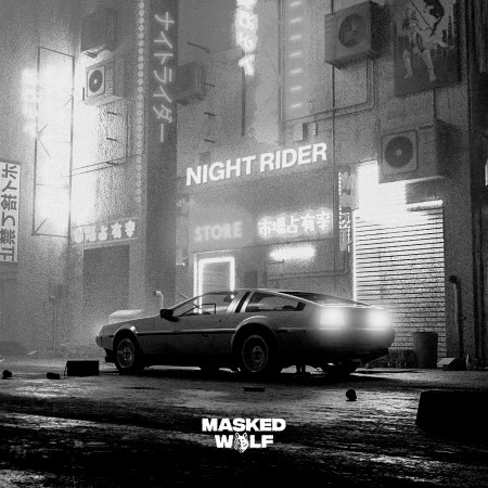 Night Rider 專輯封面