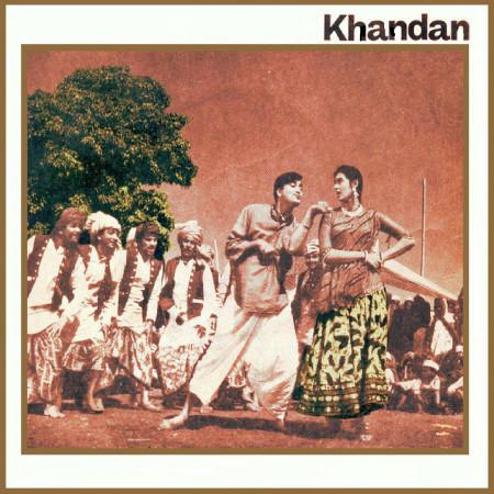 Khandan (Original Motion Picture Soundtrack) 專輯封面