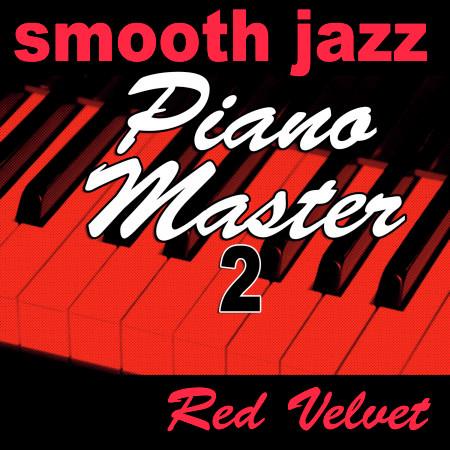 Smooth Jazz Piano Master 2 專輯封面
