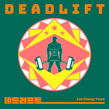 DEADLIFT 專輯封面
