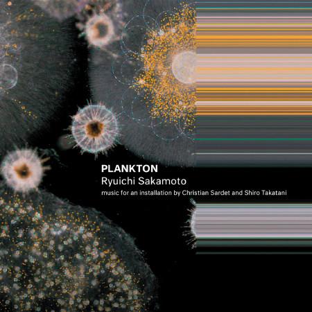 Plankton 專輯封面