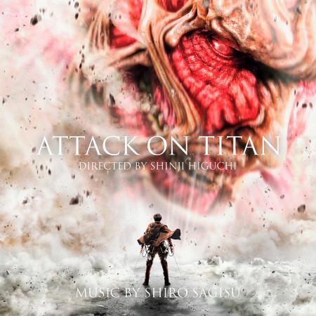 Attack on Titan (Original Motion Picture Soundtrack) 專輯封面