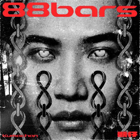 88BARS 專輯封面