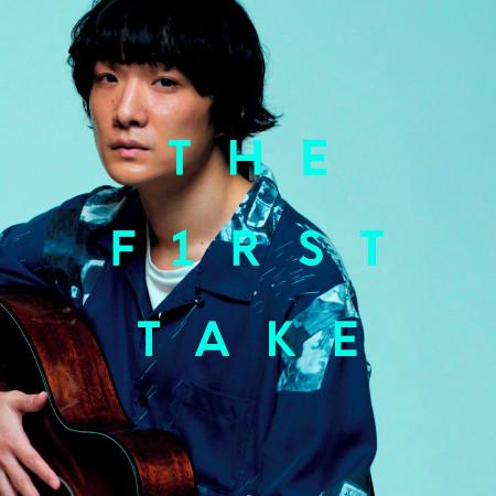Kabin no Hana - From THE FIRST TAKE 專輯封面